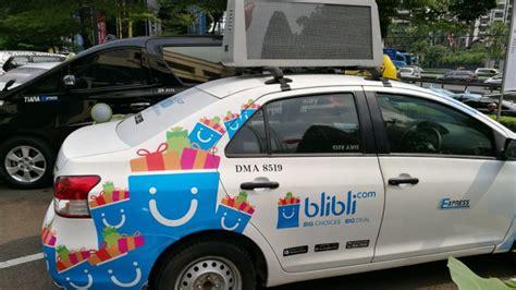 kapasitor bank di mobil pasang kapasitor bank di mobil 28 images cara membuat powerbank poetry 3 buat sendiri