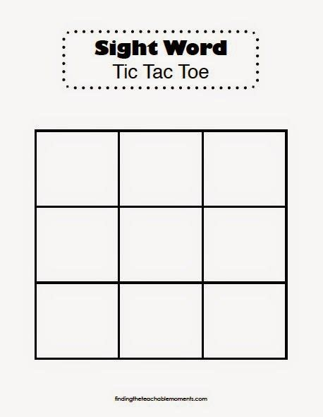 math tic tac toe template finding the teachable moments sight words daily 5 ela