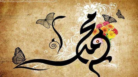 Pedoman Kepada Al Quran Dan As Sunnah banyak jalan quot kembali kepada al qur an dan sunnah quot geotimes