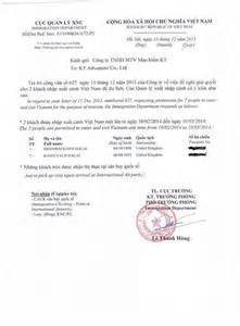 Authorization Letter Embassy Visa To Visa Cheap Visa To