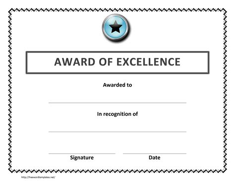 award templates word award of excellence certificate template