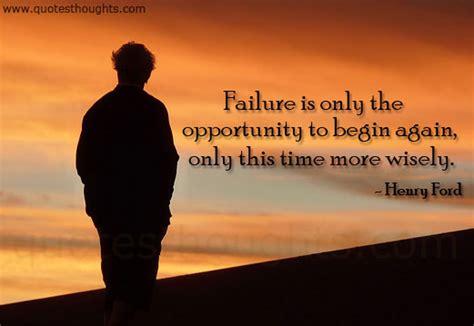 Inspirational Thoughts Inspirational Thoughts And Quotes Quotesgram