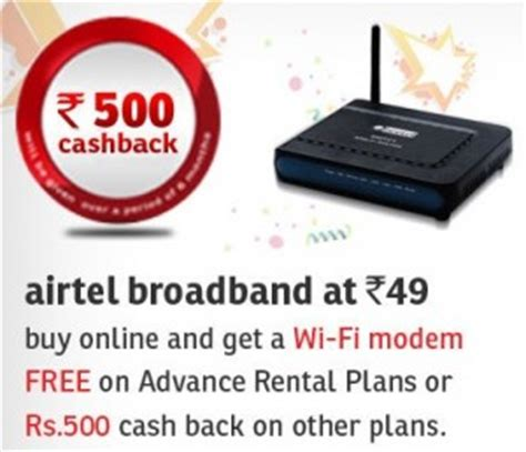 airtel broadband free wi fi modem on advance rental plan