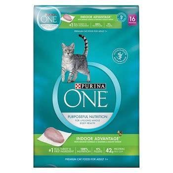 purina one food coupons save 1 50 purina one cat food printable coupon 2018