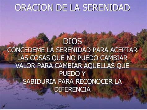 oracion para que se arrepienta y sea fiel oraci 243 n de la serenidad ƹ ӝ ʒ ღ ƹɳ մɳ ɽ 239 ɳ 162 243 ɳ 208 ҽɭ ѧɭ