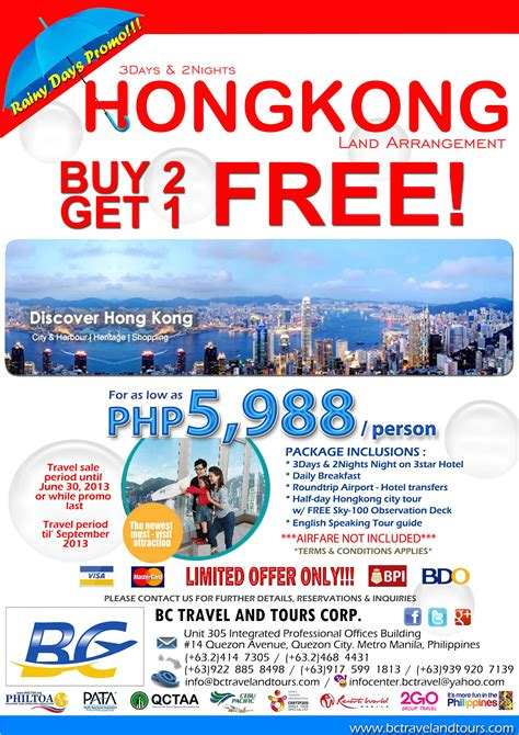 great travel deals rainy day travel sale hongkong buy