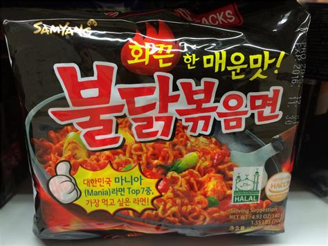 Ramen Halal samyang spicy fried chicken buldak bokkummyeon end 3 24 2017 12 15 00 am