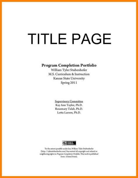 resume portfolio cover page template portfolio cover page exle 4 portfolio cover page exle