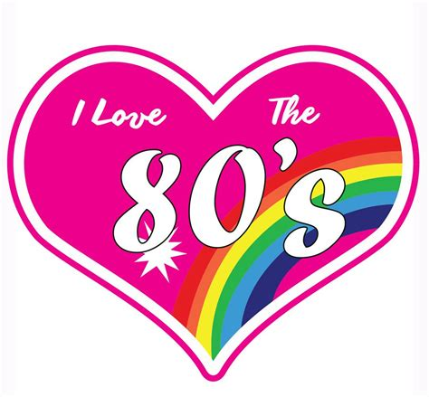 i love the 80s i love the 80s heart 1980s classic 1980 flash back iron on