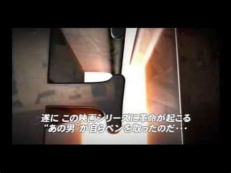one piece film strong world trailer one piece movie 10 strong world trailer 1 youtube