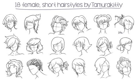 short hairstyles drawings 18 female short hairstyles by cosmic candy shop on deviantart