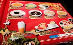 Desserte A 7773 by Ken Hunts Food Snowman Dessert 糖伯府 Cantonment Road