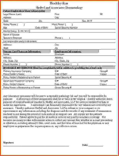 cigna prior authorization form registration form for