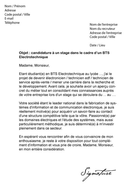 Lettre De Candidature école Lettre De Motivation Bts Assurance Stage Employment Application