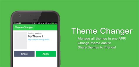 themes changer apk download theme changer for pc