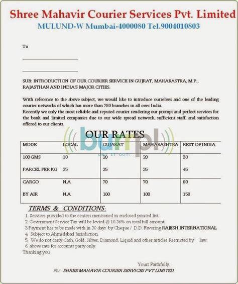 service quotation transport quotation format letter thepizzashop co