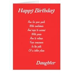 s inspirational birthday cards zazzle