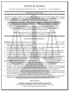 free criminal justice resume templates free resume templates