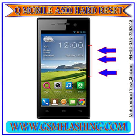 qmobile pattern unlock a500 q mobile noir a500 hard reset and factory farmat code