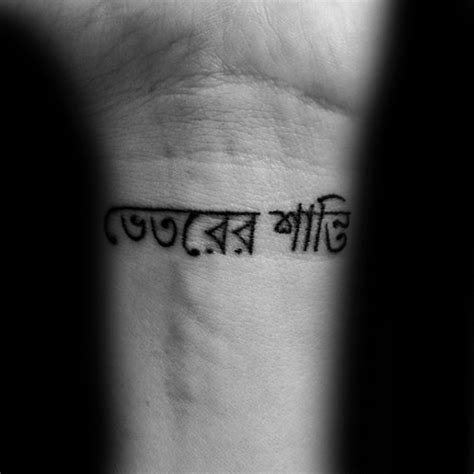 sanskrit wrist tattoos 60 sanskrit tattoos for language design ideas