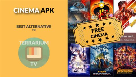 cinema apk      option  replace