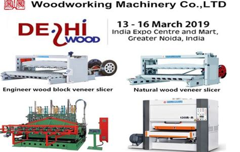 guangzhou ciff woodworking machinery exhibition