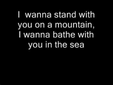 Savage Garden I Want You Lyrics by Truly Madly Deeply Savage Garden