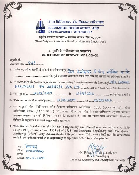 Irda Licence Cancellation Letter Format Ashadip