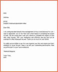 Letter Of Appreciation To Employees Boss Appreciation Letter To Boss Job Promotion Thank You Letter