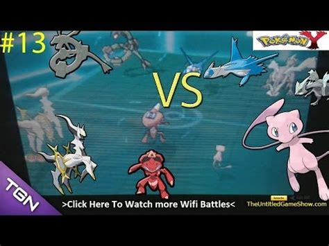 Pokemon X And Y Arceus Giveaway - 1 arceus mew shiny genesect vs shiny rayquaza pok 233 mon x y wifi battle commentary
