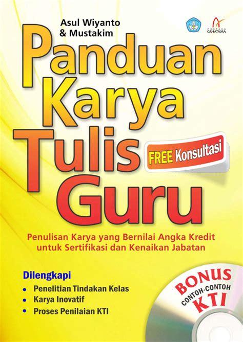jual buku panduan karya tulis guru oleh asul wiyanto