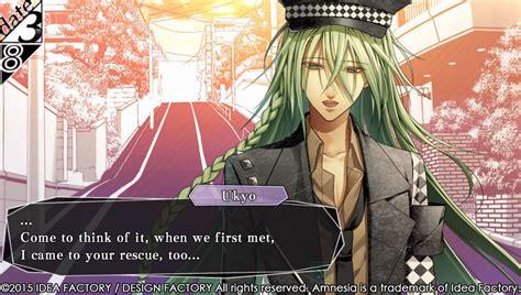 amnesia memories ukyo screenshot 2 capsule computers