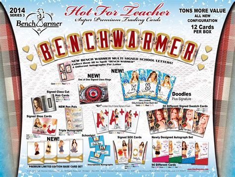bench warmers cards benchwarmer hot for teacher trading cards hobby 16 box