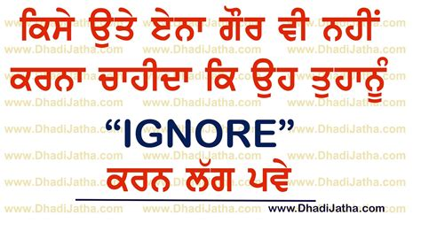 punjabi status with pics pics for gt punjabi wording status