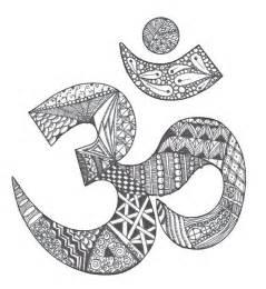 zen ohm drawing by barbara carlson