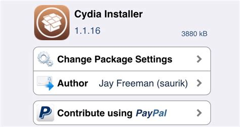 how to get full version of cydia cydia installer updated to version 1 1 16 to fix bugs with