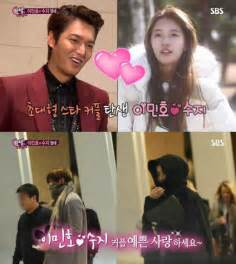 what is the relationship between lee min hoo and goo hye son lee min ho and suzy s relationship brought up again