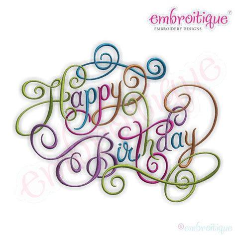 happy birthday embroidery design happy birthday calligraphy script 2 instant download