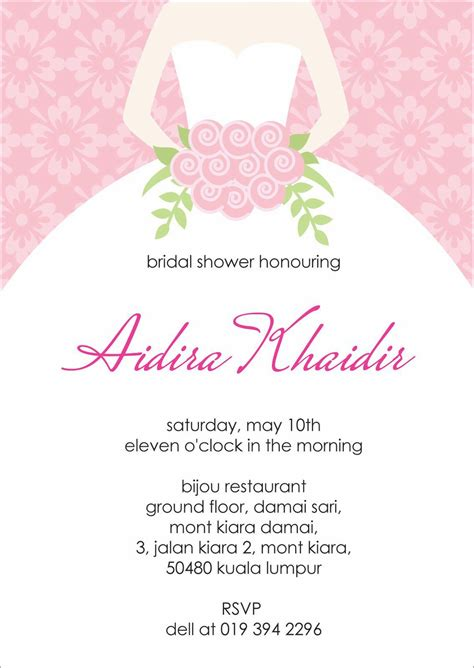 Bridal Shower Invitation Cards Templates bridal shower invitations bridal shower invitation