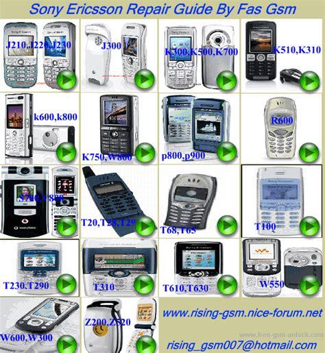 Konektor Sony T100 mobile rapair hardware sonyericson hardware guide