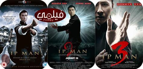 film comedy asia terbaik 2015 5 film trilogi terbaik dari daratan asia berita hari ini