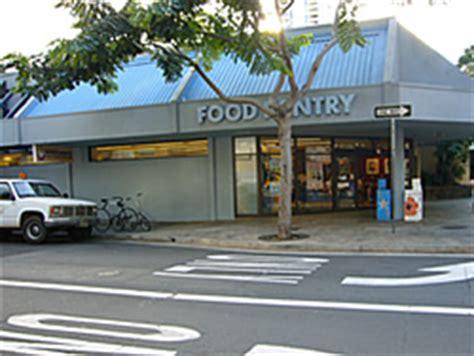 Food Pantry Hobron by
