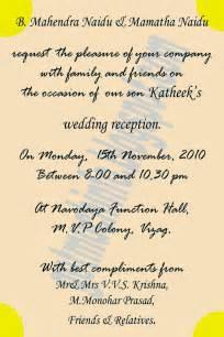 indian wedding card quotes in hindu wedding quotes quotesgram