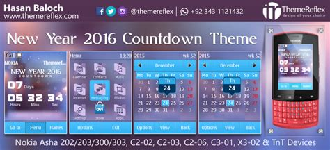 themes of new year 2016 happy new year 2016 countdown themes for nokia series 40