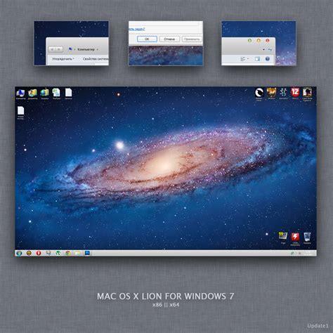 full mac theme for windows 10 mac os x mountain lion transformation pack for windows 7
