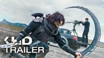 guardian 2017 full movie online watch download yaripk     yaripk