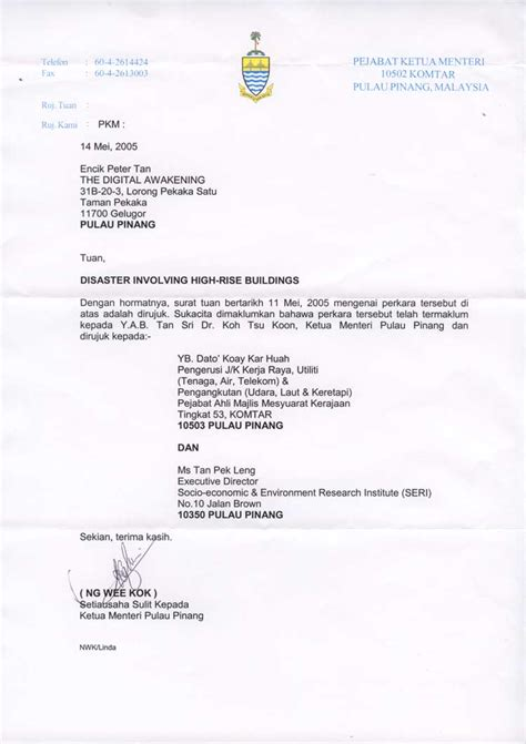 Complaint Letter Format To Chief Minister Building Manager From Hell Page 3 The Digital Awakening