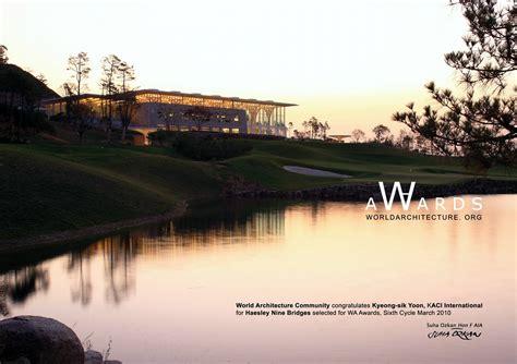 the finest nines the best nine golf courses in america books haesley nine bridges golf club house glammfire