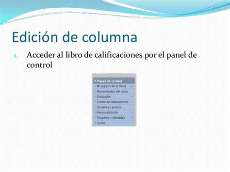manejo de calificaciones inotas manejo libro de calificaciones