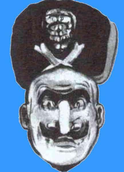 imagenes opticas de terror alimenta tu cerebro marzo 2010